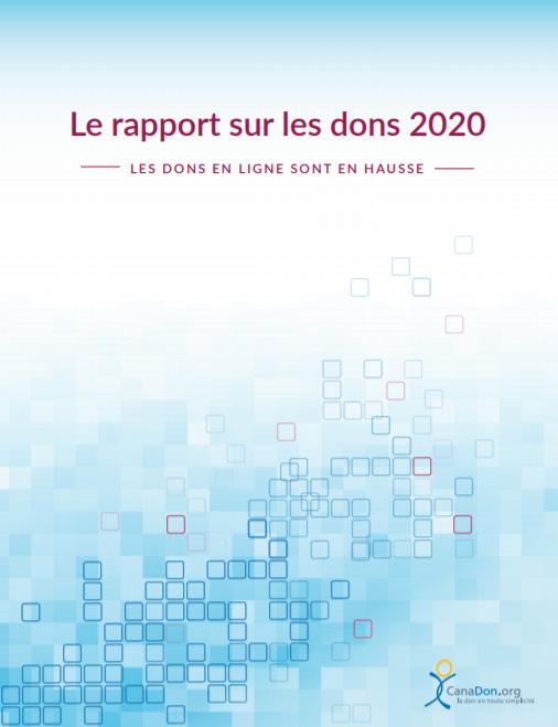 Le rapport sur les dons 2018