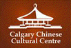 CALGARY CHINESE CULTURAL CENTRE ASSOCIATION