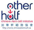 Otherhalf-Chinese Stem Cell Initiative