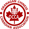 Okanagan Chinese Canadian Association