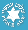Canadian Friends of Peace Now - Shalom Achshav