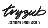 Tryzub Ukrainian Dance Society