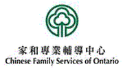 CHINESE FAMILY SERVICES OF ONTARIO