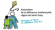 Association de la déficience intellectuelle de la région de Sorel