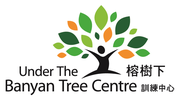 Under the Banyan Tree Centre